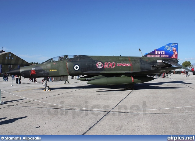 7511, McDonnell Douglas RF-4-E Phantom II, Hellenic Air Force