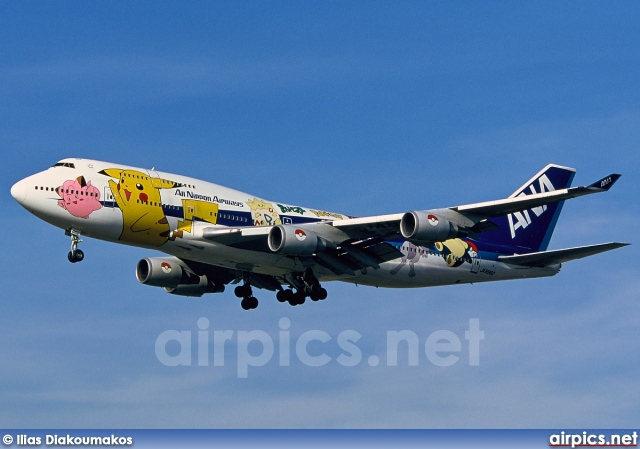 JA8962, Boeing 747-400, All Nippon Airways