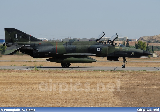 7500, McDonnell Douglas RF-4-E Phantom II, Hellenic Air Force