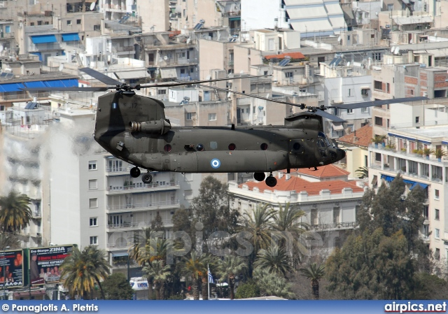 917, Boeing CH-47-SD Chinook, Hellenic Army Aviation