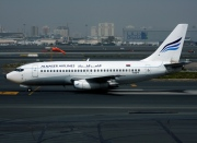YI-APY, Boeing 737-200Adv, Alnaser Airlines