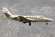 4X-COZ, Cessna S550-Citation II (S/II), Private