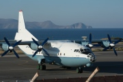UK-CCP, Antonov An-12-A, Aerovis Airlines