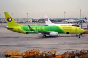 B-5475, Boeing 737-800, China Eastern